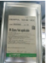 廣東十八硫醇批發|廣東價格優惠的十八硫醇