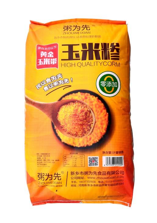 棗莊玉米粉廠家_口碑好的玉米粉,粥為先食品供應