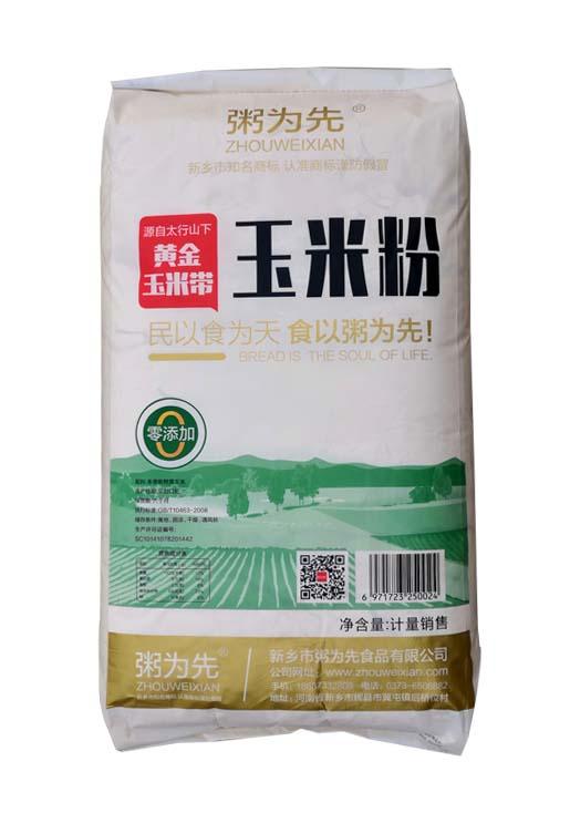 玉米膨化食品專用粉