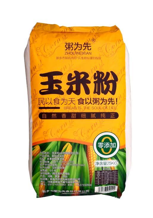 石嘴山玉米膨化食品專用粉_哪里有供應劃算的玉米膨化食品專用粉