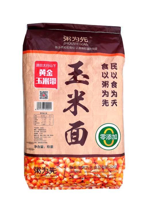 宿遷玉米膨化食品專用粉-新鄉口碑好的玉米膨化食品專用粉供應商