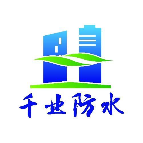 廣州虹安建材有限公司