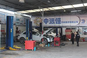 青岛中远恒汽车维修供应周到的汽车装潢及改装-青岛自动变速箱维修咨询
