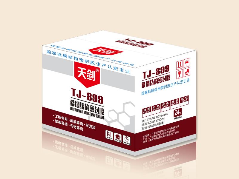 TJ-899幕墻結構密封膠