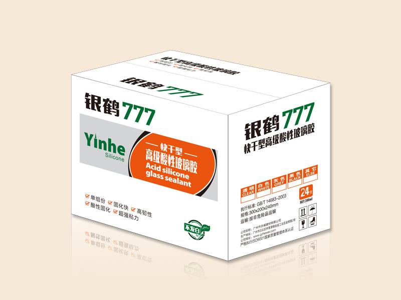 玻璃膠廠家-廣東知名的YH-777 快干型酸性玻璃膠品牌