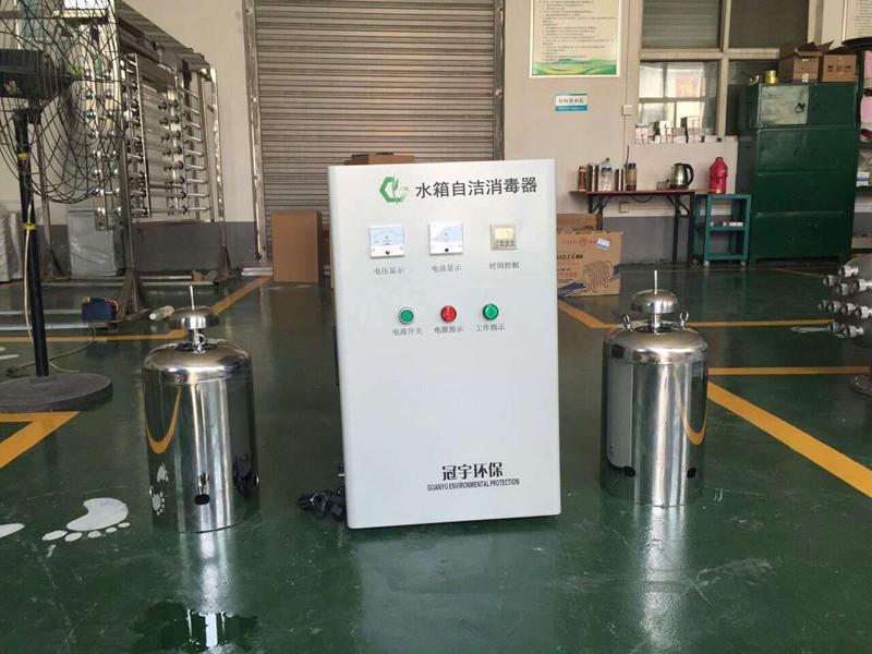 生活水箱自洁消毒器-优惠的冠宇水箱自洁消毒供应信息