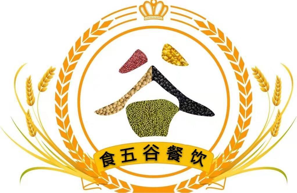 北京食五谷餐饮管理有限公司