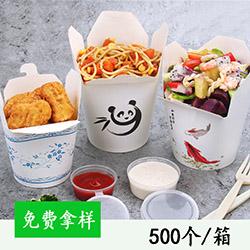 這么好看~新款白卡牛皮紙餐盒錦鯉印花防漏中國風紙桶圓底方桶