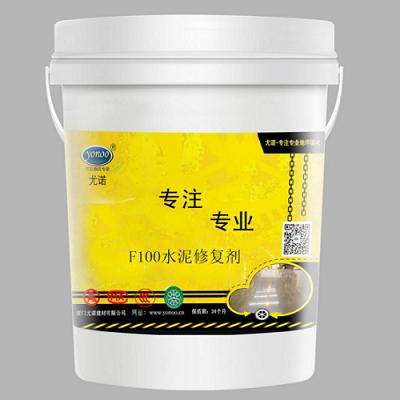 河南水泥修复剂生产_信誉好的混凝土抛光液公司