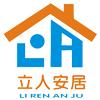 武汉立人安居集成房屋有限公司