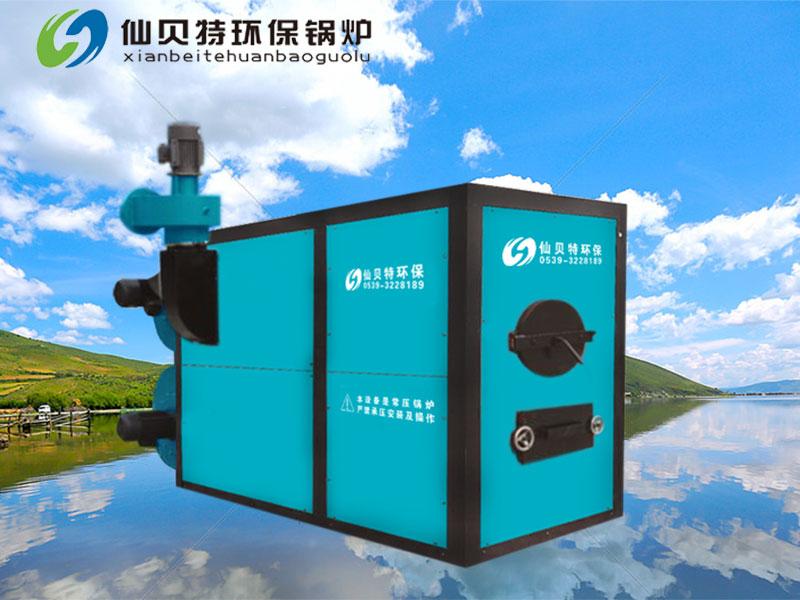 节能环保锅炉,节能环保锅炉厂家,节能环保锅炉价格