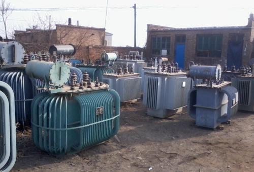 盘锦变压器收购厂家 想找靠谱的变压器回收,就来沈阳市于洪区华硕物资