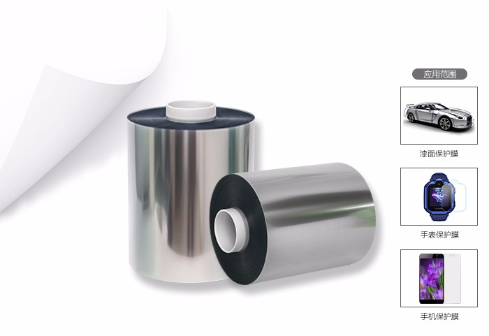 怎么挑選印刷膜pp|為您提供好的印刷膜 pp資訊