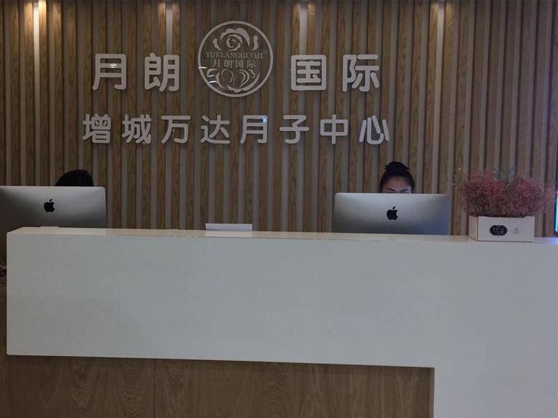 月子中心口碑好|广东提供资深的母婴护理产康营养月子餐是哪家