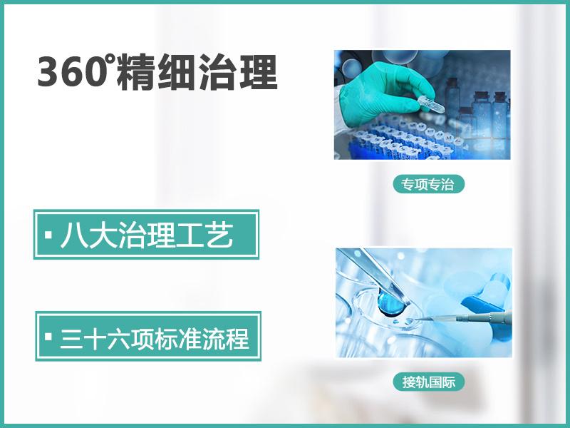 成都装修除甲醛公司-北京睿洁环保提供专业的室内除甲醛