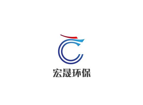 河北宏晟環保設備有限公司
