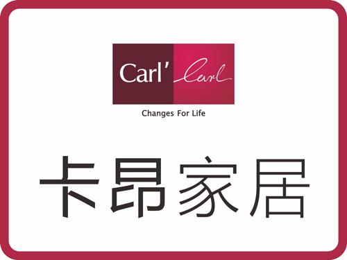 卡昂家居联合一招赢丨启动华东六省一市年度大型招商会!