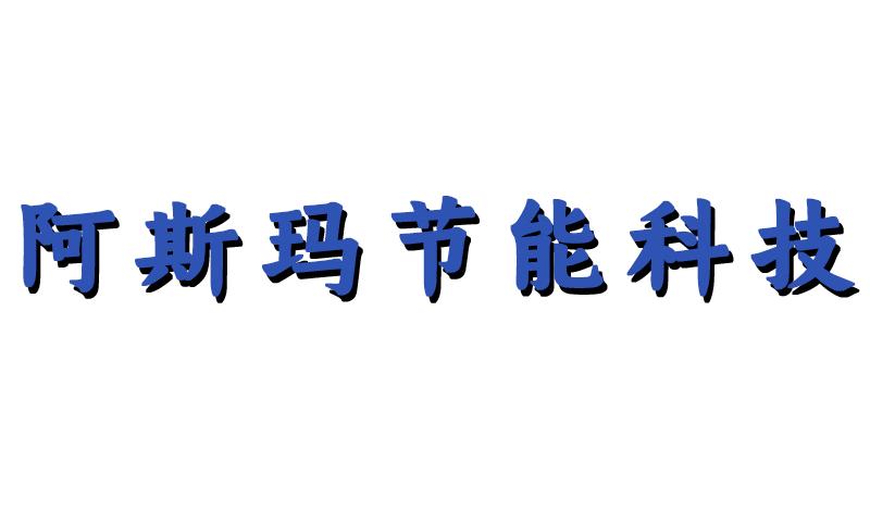 泥漿柱塞泵公司-泉州實惠的泉州泥漿泵-廠家直銷