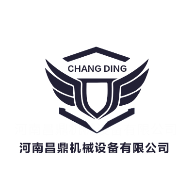 河南昌鼎机械设备有限公司