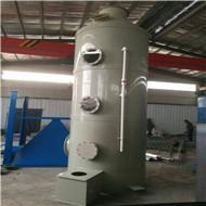 噴淋塔廢氣處理設備噴淋塔凈化器除塵PP噴淋塔