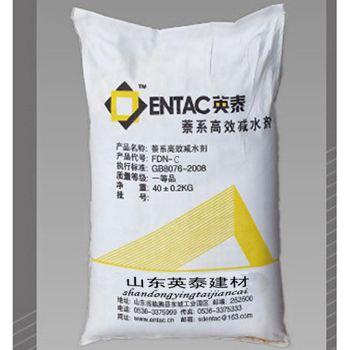 山東省英泰建材——奈系減水劑價格,奈系減水劑供應