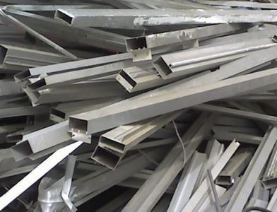 辽宁废铝回收|有口碑的废铝回收当选沈阳市于洪区华硕物资