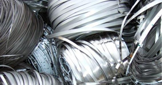 辽宁废铝回收哪家好|沈阳市于洪区华硕物资-可靠的废铝回收公司