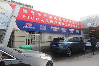 汽车配件销售-中远恒汽车维修