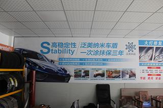 实惠的汽车零部件在哪买-汽车配件销售品牌