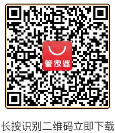 省直辖县级行政单位管家婆IShop-南阳的专业管家婆iShop推荐