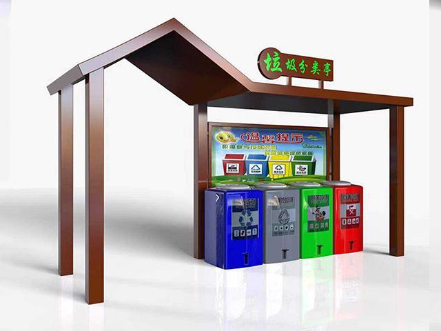 寧夏廠家直銷分類垃圾亭_江蘇有品質的垃圾分類亭生產制造廠家推薦