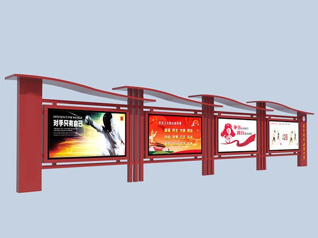 口碑好的宣传栏生产制造厂家推荐 辽宁宣传栏供应厂家