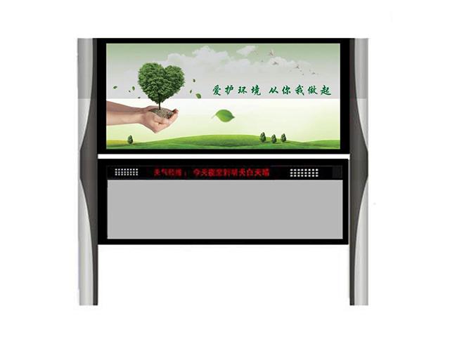 知名的宣传栏生产制造厂家当属美景工艺_河北优惠实用宣传栏