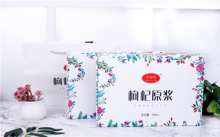 寧夏枸杞汁-實惠的寧夏杞鄉生物供應 寧夏枸杞汁