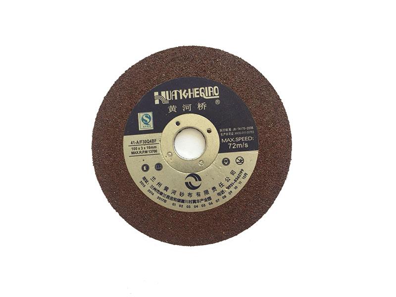张掖切割片-好用的西宁、磨料磨具供应信息