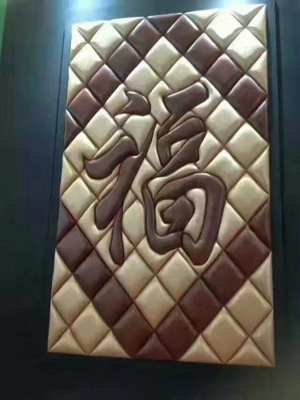 辽宁背景墙|盘锦背景墙制作-盘锦背景墙厂家