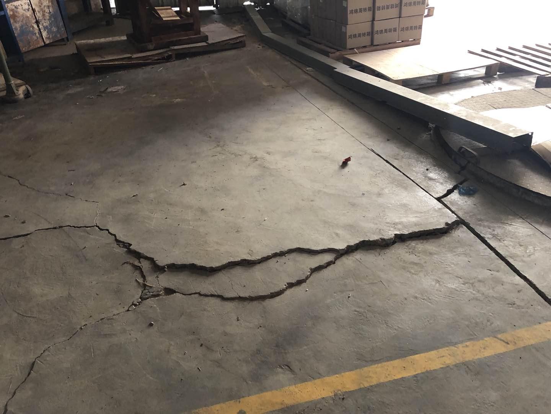 厂房地基裂缝鉴定找广东省机电建筑设计院