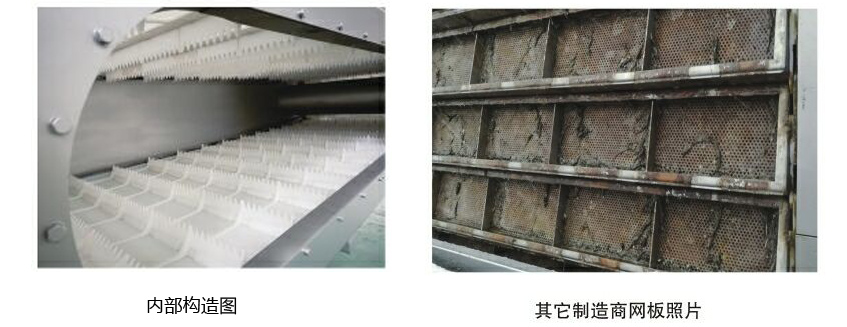 非金屬內進流孔板式細(膜)格柵品牌-江蘇耐用的非金屬內進流孔板式細(膜)格柵供應
