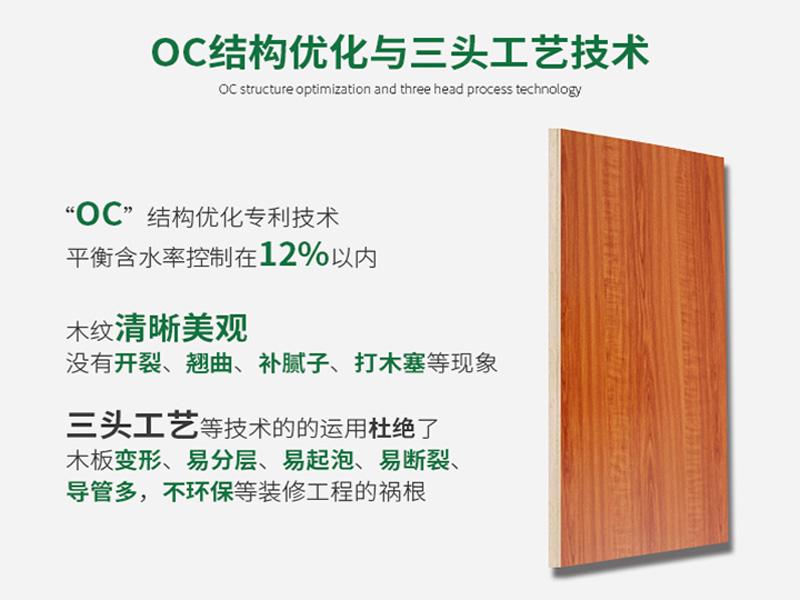 延庆生态-在哪能买到可信赖的生态板呢