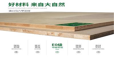 搶手的細木工板-買實惠的細木工板,就來輔福