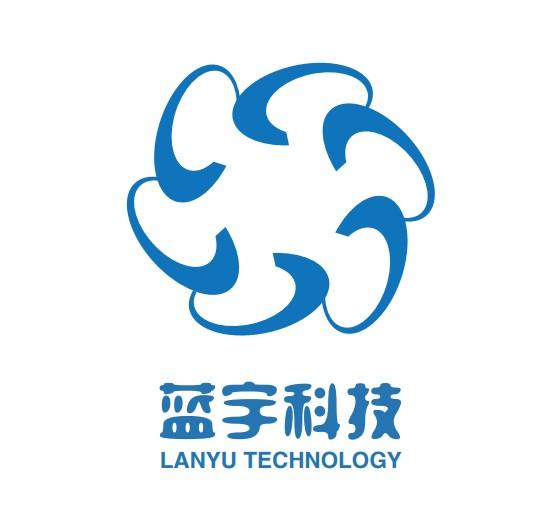 东莞市蓝宇科技有限公司