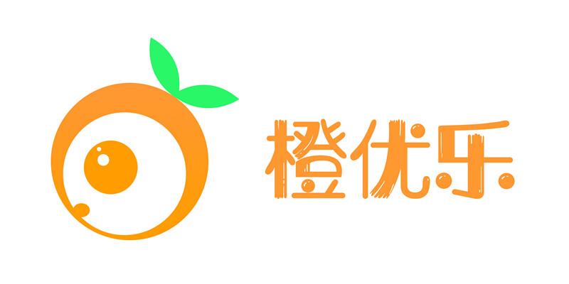 廈門橙優樂科技有限公司