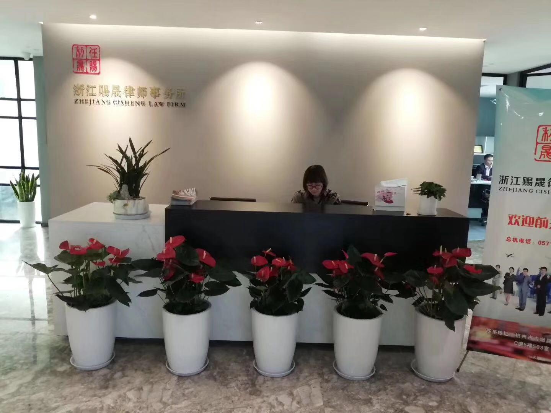 杭州锦色园艺-杭州绿植租赁租摆,杭州绿化养护,花卉租摆