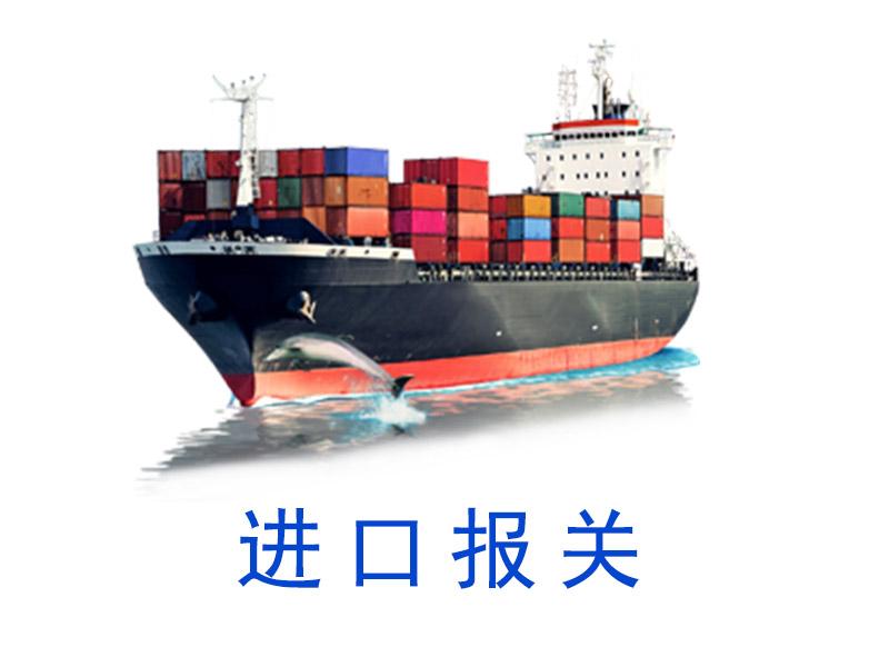 广西自贸区保税港装拆箱_润丰物流进出口报关服务代理服务报价