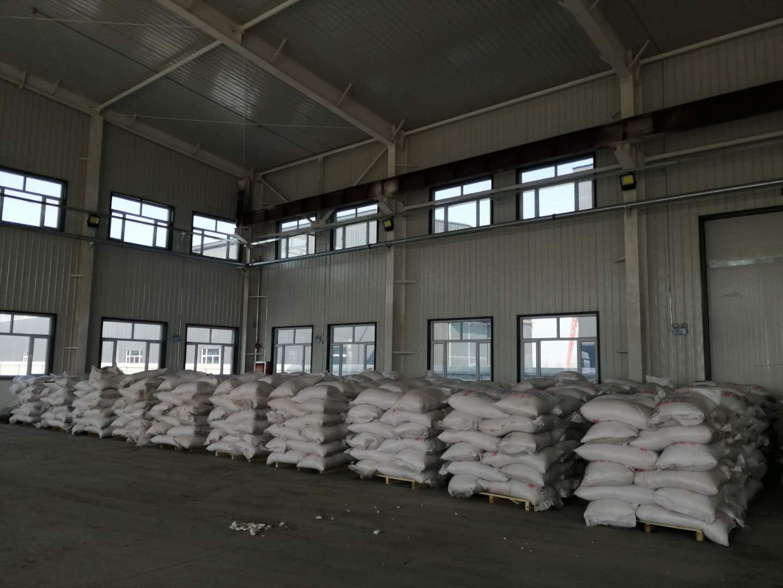 阿勒泰融雪劑批發價格|新疆通周景化防水建材公司供應劃算的新疆融雪劑