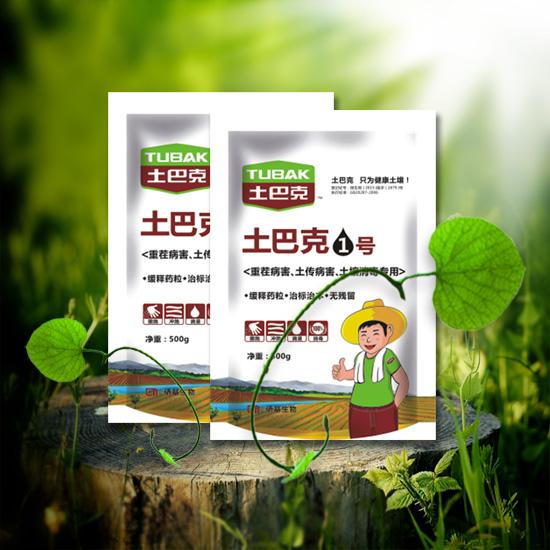 土壤消毒-想買新品土巴克1號-就到上海僑基生物