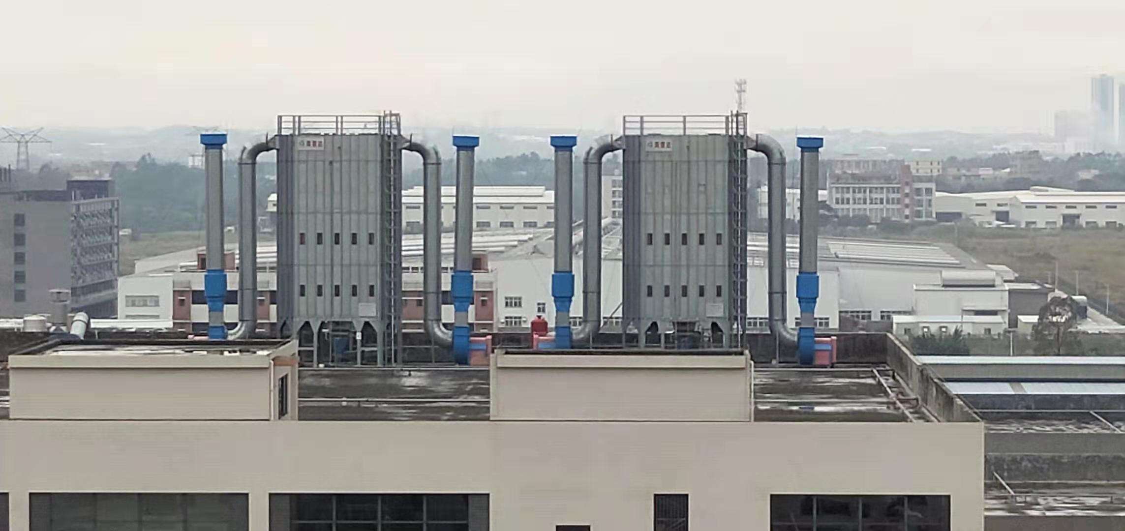 沙坪坝翰泰通工业废气处理工程_找信誉好的废气处理就到广东翰泰