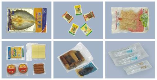 专业的DDLZ系列多功能全自动拉伸真空包装机公司推荐-卡片包装图片