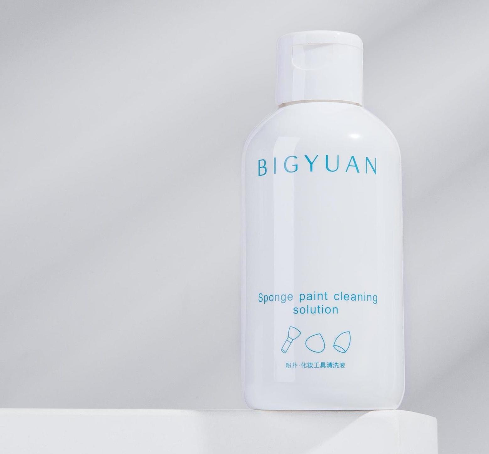 广西美妆品牌,美妆工具清洗剂供应链平台