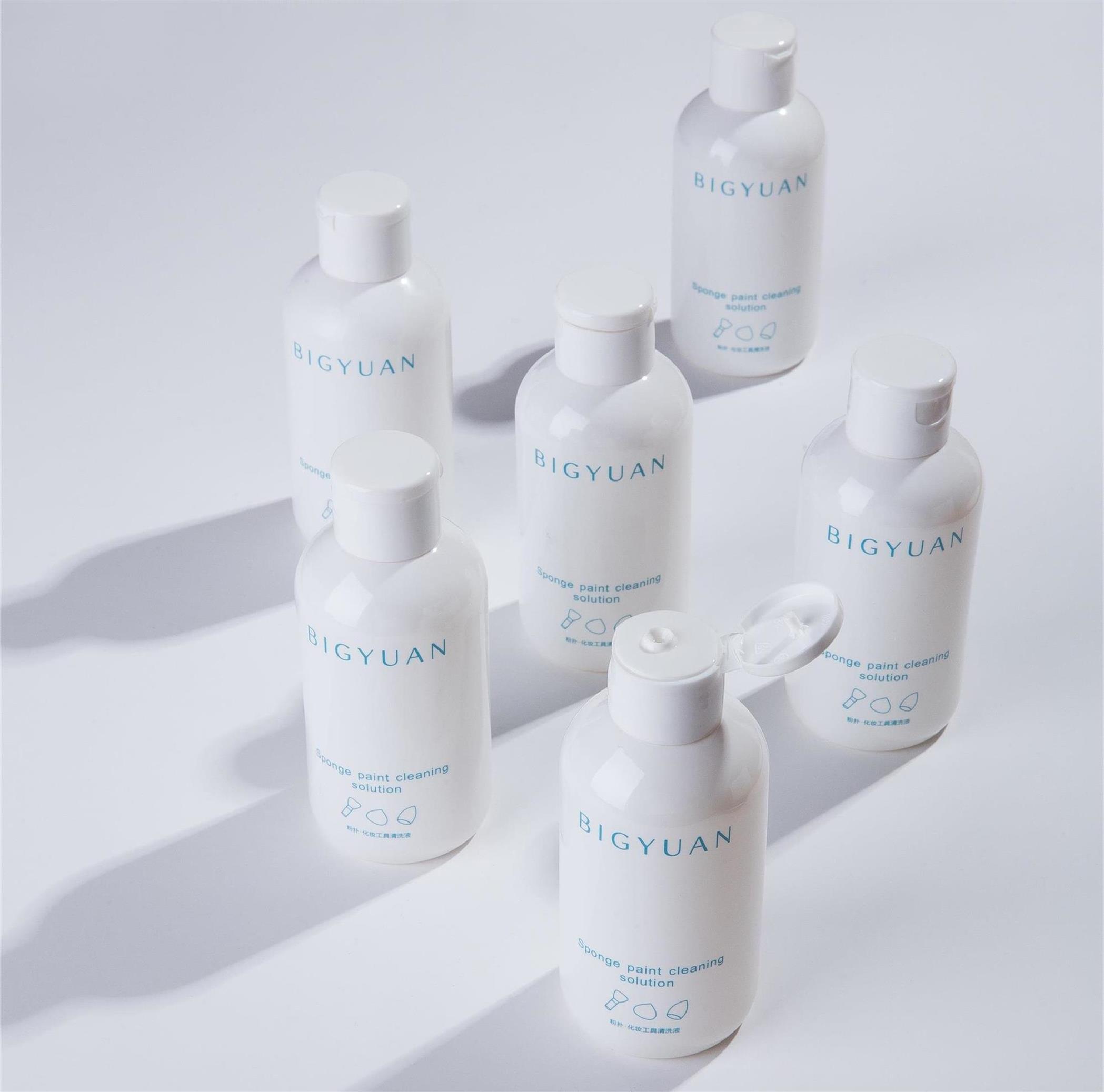 北海美妆工具清洗剂厂家-供应南宁品种齐全的广西美妆清洗剂批发